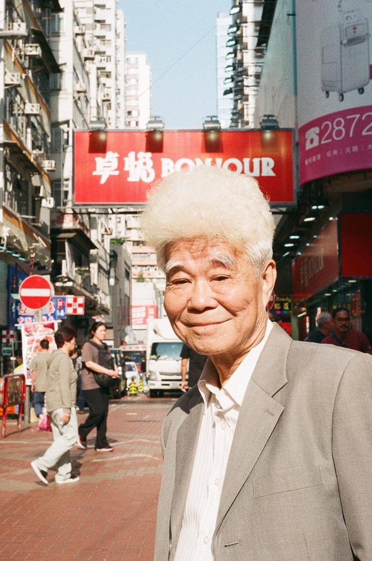 Women of Hong Kong – Douce, Photographer