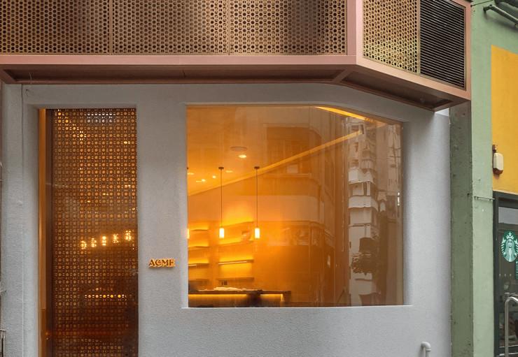 Entrepreneurs of Hong Kong – Zahir, Founder of Baked Restaurant Group