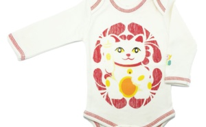 3 Hong Kong themed gifts for a newborn baby