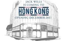 Jack Wills in Hong Kong !