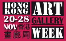 Hong Kong Art Gallery Week