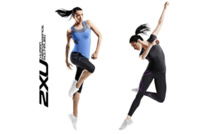 2XU : Workout and Compression Clothes