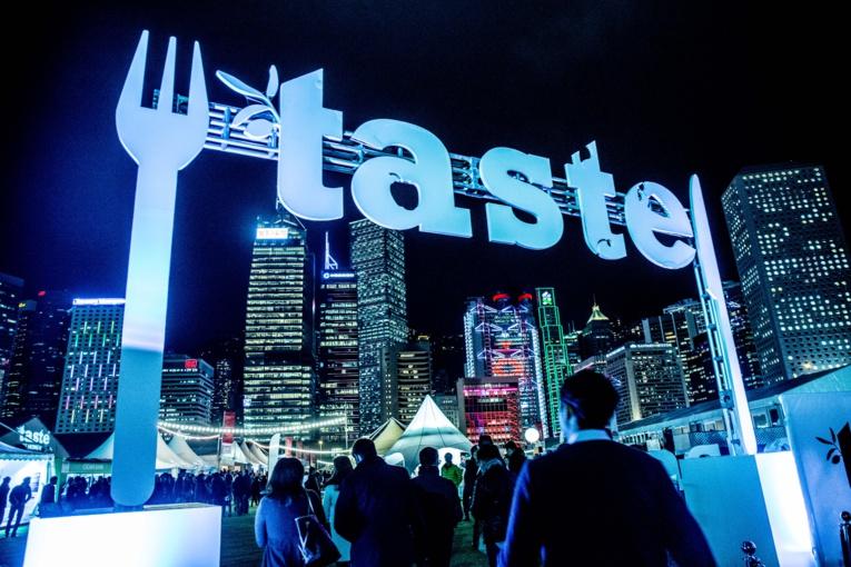Ne manquez pas Taste of Hong Kong 2017!