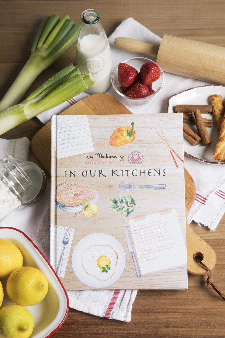 In our kitchens: cuisinez pour la bonne cause