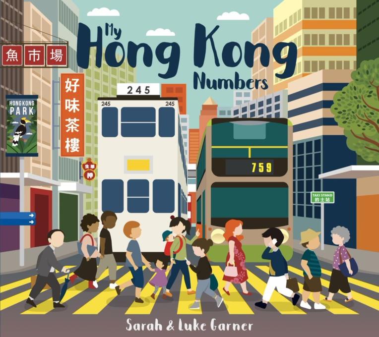 MY HONG KONG NUMBERS : un joli livre pour les petites mains