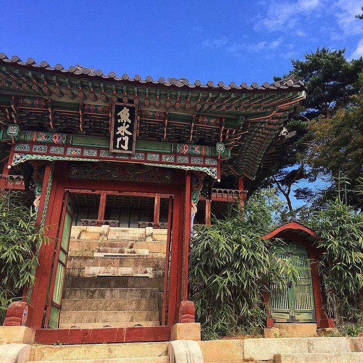 Carnet de Voyage - 3 jours à Séoul
