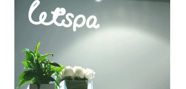 Let's spa !