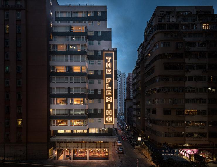 Le Fleming:  un boutique hôtel qui a du flegme