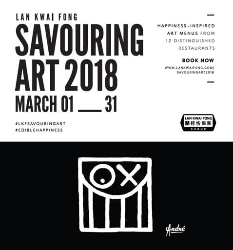 Savouring Art