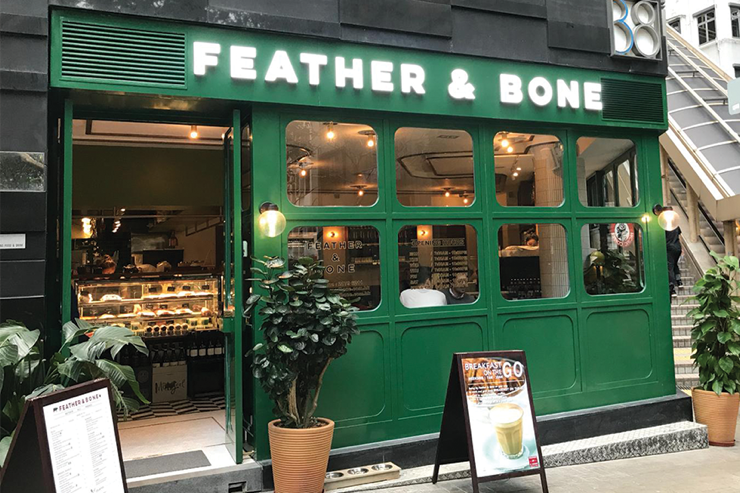 (c) : Feather & Bone