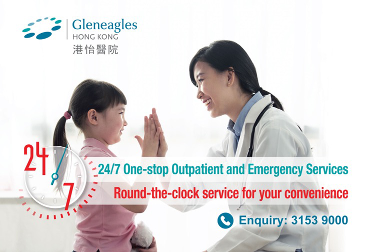 https://gleneagles.hk/facilities-services/explore-facilities-and-services/general-facilities/accident-and-emergency